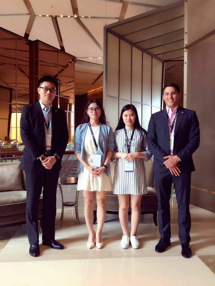 中国离岸金融峰会