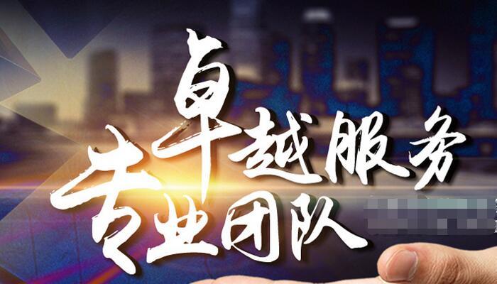 江得源律师事务所